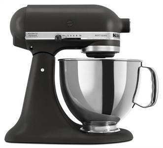 KitchenAid Blender - Sample